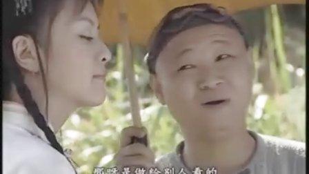 布衣知县梵如花 03