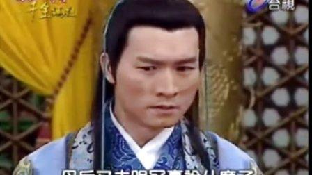 懷玉傳奇千金媽祖95
