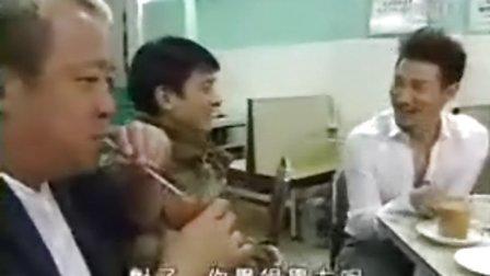 刘德华、张学友、曾志伟2004娱乐大搜盘