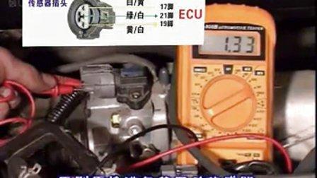 汽车维修技术全套视频教程 第4课:广州本田燃油喷射系统的检修