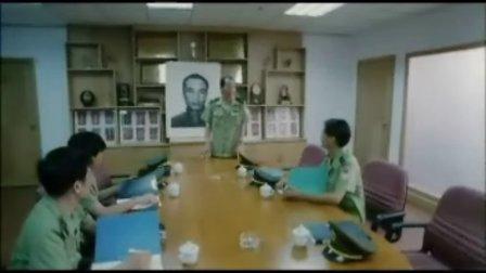 惊天大贼王 08