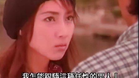 辣椒女郎 18