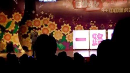 马云在中国雅虎年会上的讲话