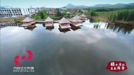 《绿水青山 美丽济宁》 做好水土保持工作推进生态文明建设