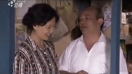 再见忠贞二村[国语] 06