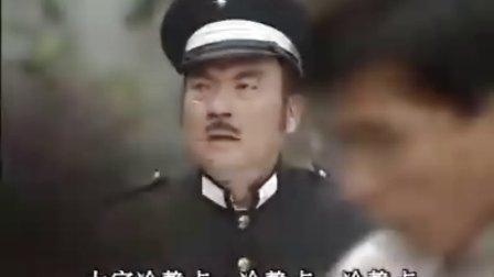 方谬神探 23