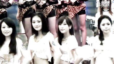 ShowGirl精选-2