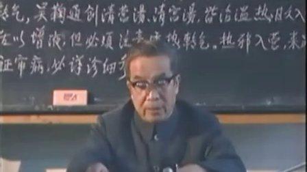 赵绍琴中医讲座 05