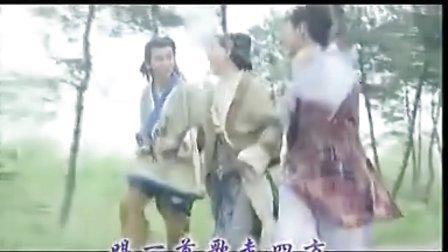 刘姥姥外传 片头