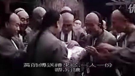 【经典黄飞鸿】之四皇者之风(上)
