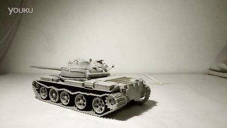小号手t-62坦克车尾排气特写