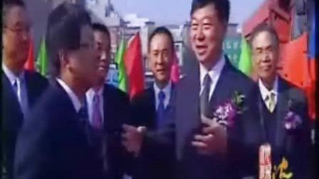 沈阳市沈河区宣传片(07年版)