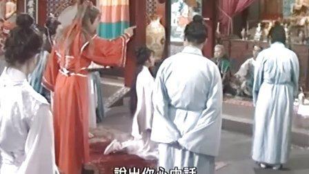 魔域桃源[粤语] 09