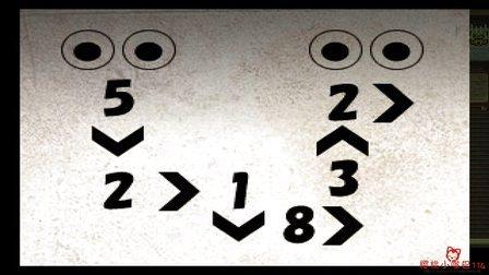 【慎入向】《人鱼沼》实况流程解说第二期:来自猩猩的清太郎!