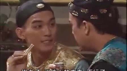 点对鸳鸯嫁错郎[国语] 09