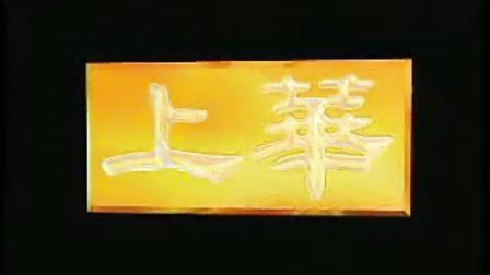 上华 LOGO