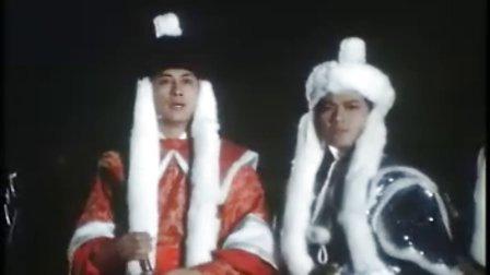 1981版杨门女将 09A