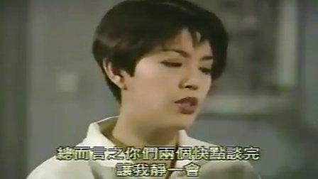 男人四十一头家[粤语] 16