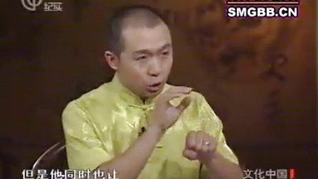 [纪连海][话说汉武大帝]06 斗士汲黯的治国之道