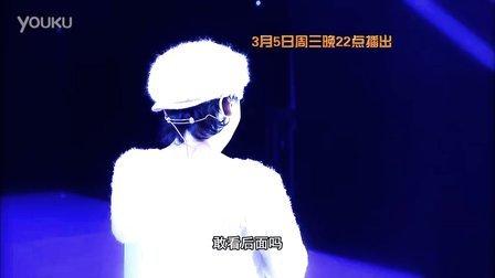 今晚10点,辽宁卫视《完美告白》惊喜上演