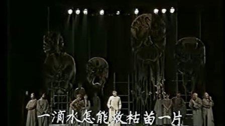 中国川剧名段荟萃 56