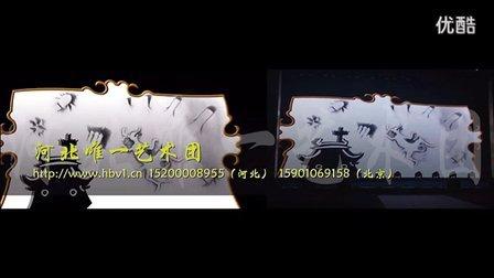 石家庄美猴王视频互动秀大闹天宫 精彩节目创意节目