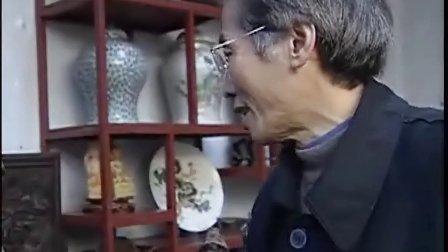 中国古玩 财神雕像 02