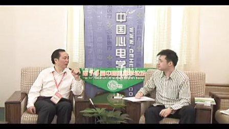 中国心电学网——杨杰孚