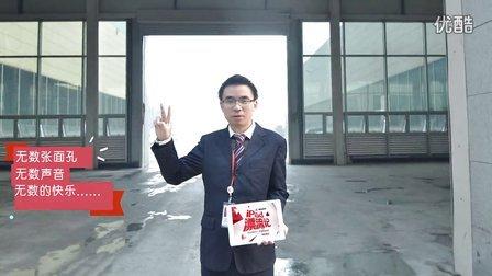 三一宣传片《IPAD漂流记》2014.3