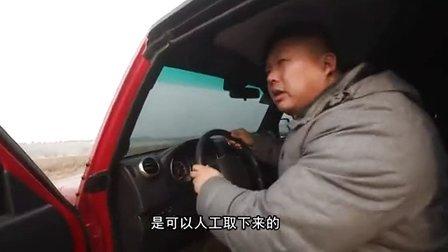 胖哥试车第66期 试驾汽车BJ40视频 超清版