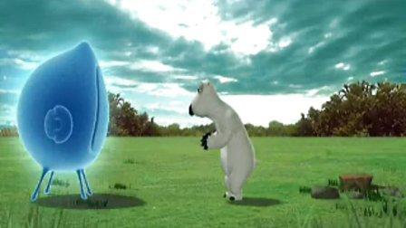 倒霉熊和外星访客