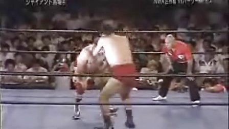 全日本摔角經典巨人馬場4