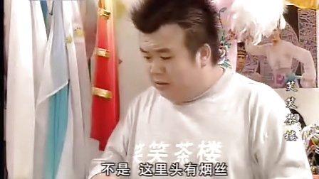 笑笑茶楼II[国语] 窈窕淑女 (上)