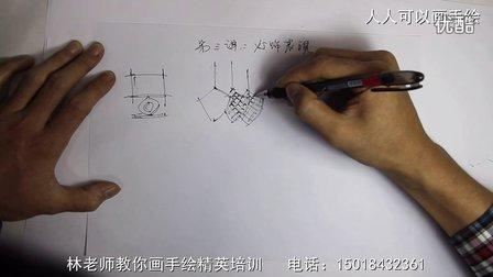 手绘教程 室内手绘教程 中军老师 第三课【灯饰表现】