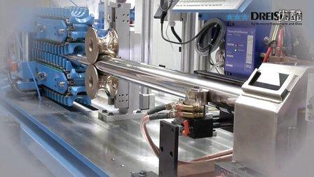 大口径薄壁管生产线 —— 来自德国的顶级冷弯成型技术