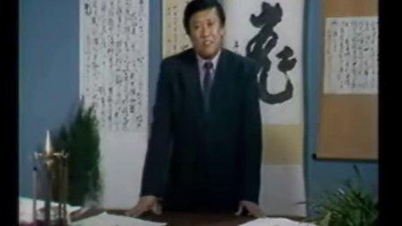草书技法6