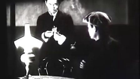 光芒万丈(1949)1