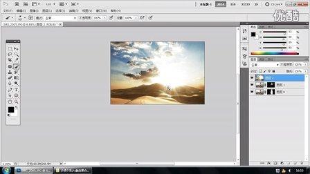 沙漠夕阳人像效果合成案例PS修图学院出品