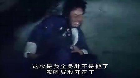 【甄子丹电影】笑太极(上)