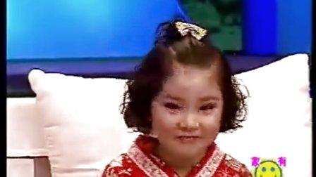 鞍山电视台:《家有宝贝》第35期