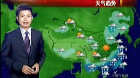 央视天气预报男主播首次亮相