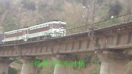 火车视频集锦——宁局视频8