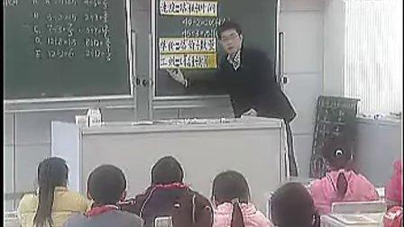 六年级数学生活中的比小学数学六年级优质课视频