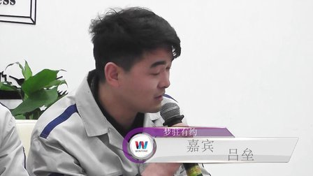 南京万通汽修学校--梦驻有约 第12期 重走青春路