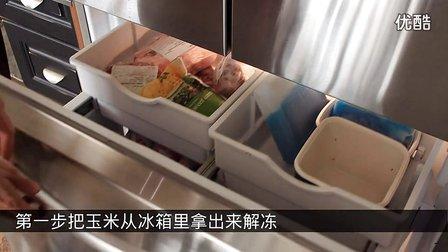 《宅男美食》19集美国版玉米饼 (Corn Bread)