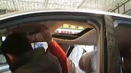 华越汽车美容加盟培训基地汽车修理一分厂