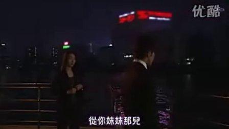 醫龍 Chapter 7【 Kitamura Kazuki 部份 】