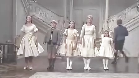 美国歌舞片【音乐之声】插曲:再见,珍重晚安!