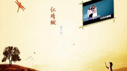 葫芦丝-红蜻蜓