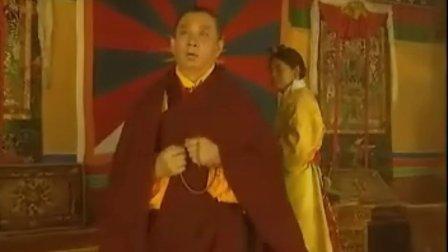 西藏风云[国语] 06